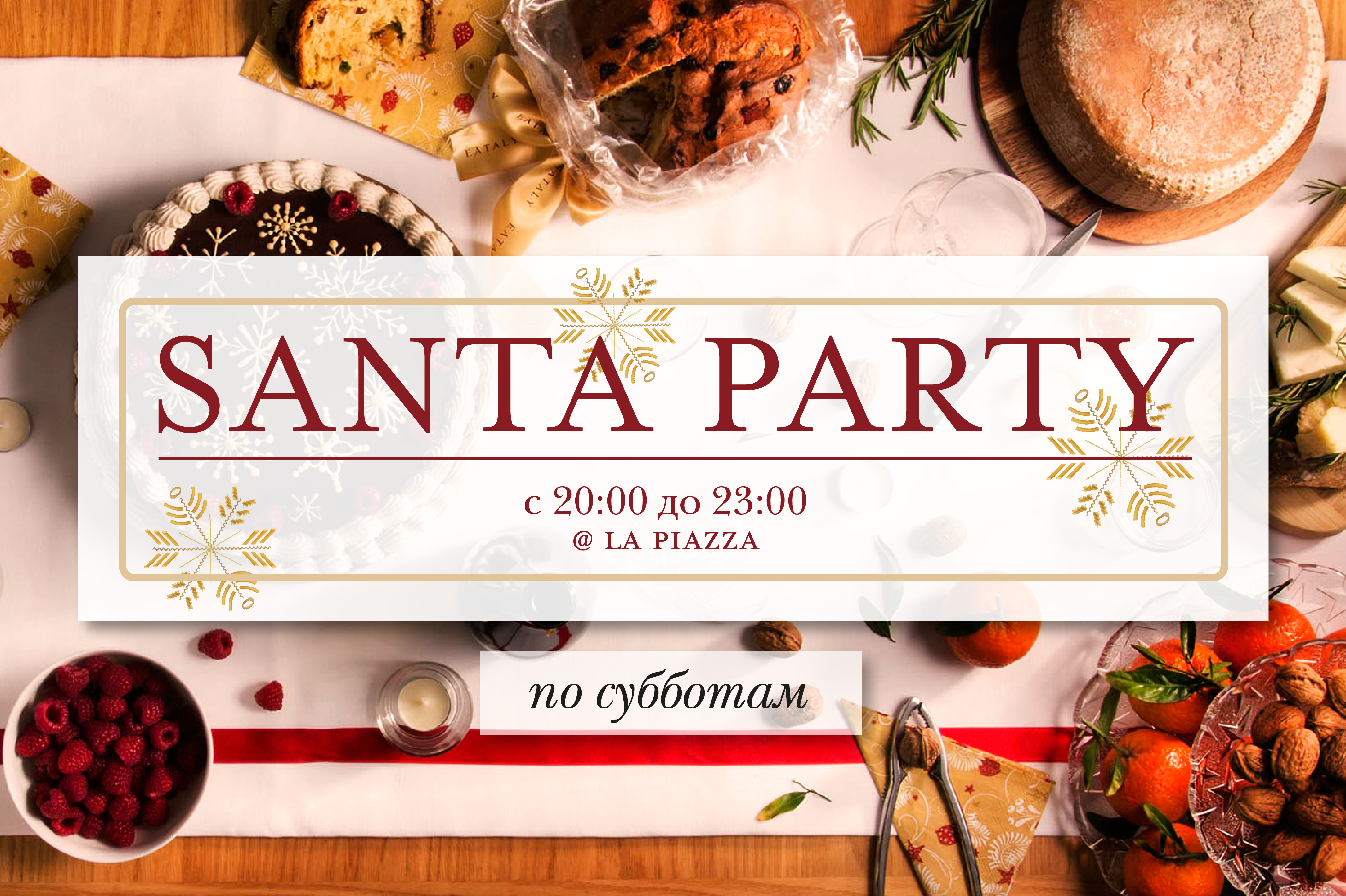 News & Events - Eataly Russia